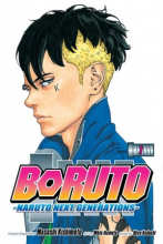 Boruto: Naruto Next Generations, Vol. 7: Kawaki