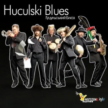 Huculski Blues