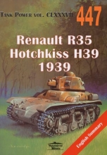 Renault R35 Hotchkiss H39 1939. Tank Power vol. CLXXXVII 447