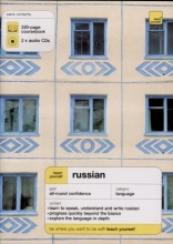 Russian. 2 CD and coursebook