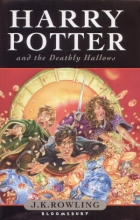 Harry Potter and the Deathly Hallows (Children`s Edition)