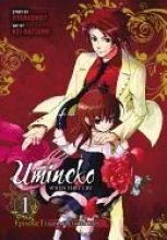 Umineko When They Cry, Volume 1: Legend of the Golden Witch