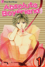 Absolute Boyfriend: Volume 1