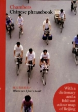 Chambers Chinese Phrasebook (Paperback)