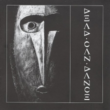 Dead Can Dance / Garden Of The Arcane Delight (Remaster 2008)