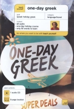 One-Day Greek. CD and booklet