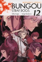 Bungou Stray Dogs - Bezpańscy Literaci. Tom 12