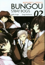Bungou Stray Dogs. Tom 2