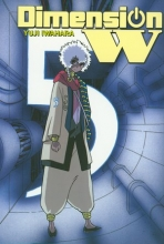 Dimension W. Tom 5