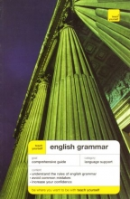 Teach Yourself English Grammar