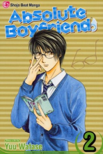 Absolute Boyfriend: Volume 2